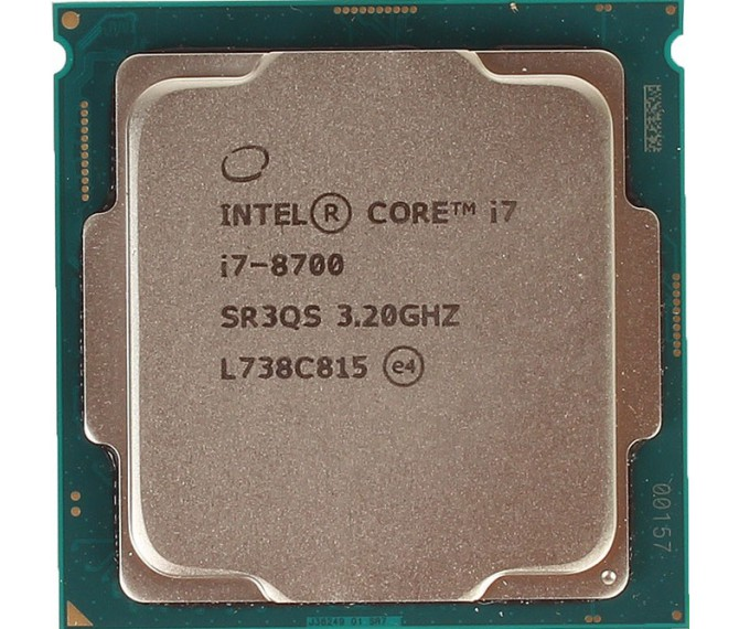 CPU I7-8700 + FAN ZIN